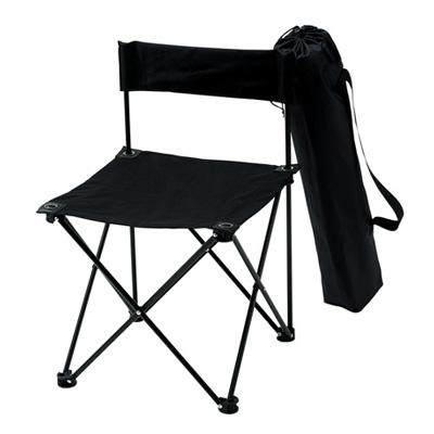 Silla de camping plegable con bolso para transportar - Silla camping plegable ...
